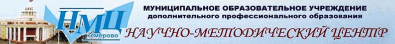 NMC_Sem_Highlight_02