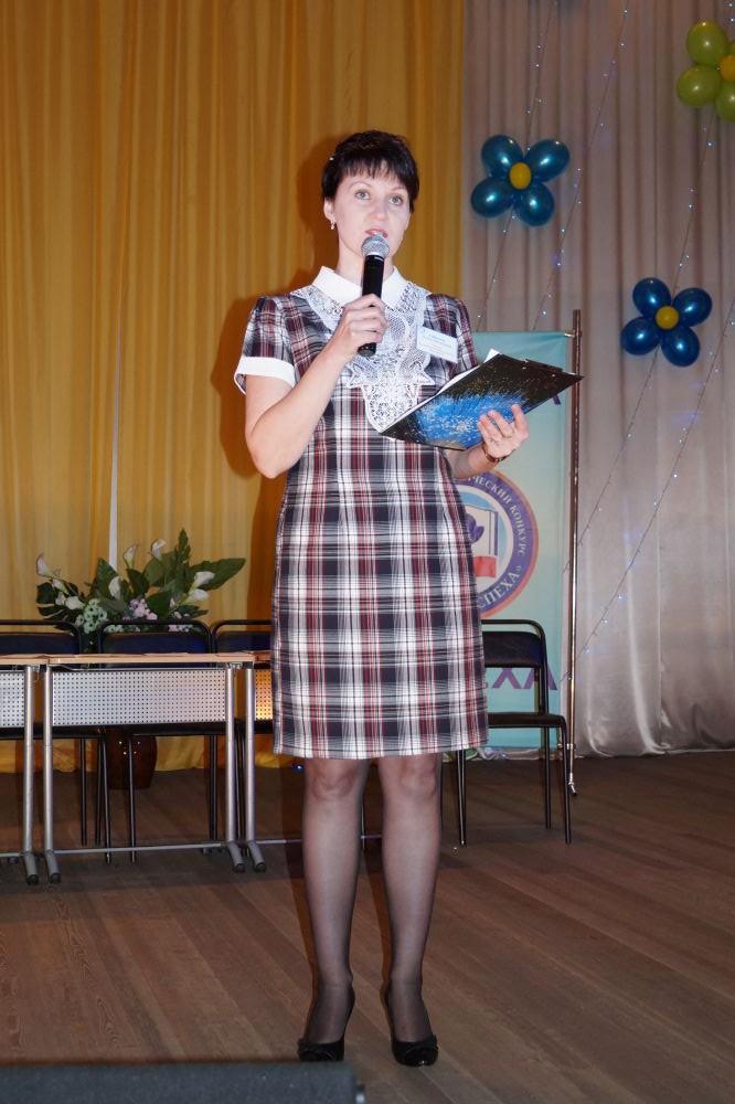 Учитель года и Лесенка успеха 2015 в г. Ленинск-Кузнецкий — Третий день