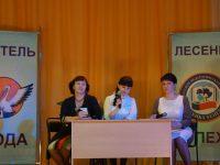 Учитель года и Лесенка успеха 2015 в г. Ленинск-Кузнецкий — Четвёртый день