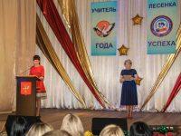 Учитель года и Лесенка успеха 2015 в г. Ленинск-Кузнецкий — Заключительный день