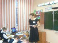 Учитель года 2015 в г. Ленинск-Кузнецкий — Второй день