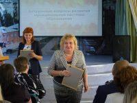Августовская конференция 2016