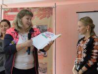 Слёт молодых педагогов 2016