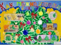 (3 место) Селянин Михаил,3 класс, МБОУ СОШ № 8,рук.Т.В.Креницкая