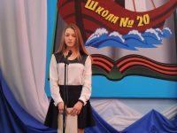 Состоялся муниципальный этап VI Всероссийского конкурса чтецов «Живая классика-2017»