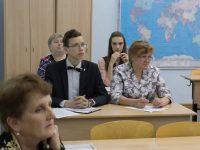 XX городская научно-практическая конференция учащихся (7-11 классы)