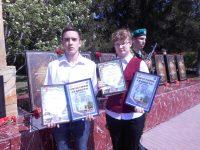 Прошел конкурс сочинений «Письмо погибшему «афганцу»