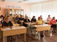 Августовская конференция 2017 — Работа секций