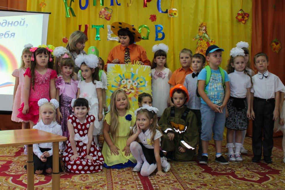 Состоялся конкурс чтецов для дошкольников «Мой край родной, люблю тебя»