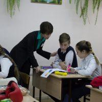 Дзотцоева Эрика Эдуардовна. Учебное занятие по английскому языку.7 класс.