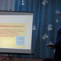 Прошло очередное заседание проблемной группы «Исследовательская деятельность в образовательном процессе ДОУ»