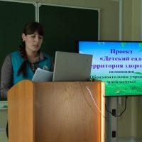 конкурс профессионального мастерства молодых педагогов «Я теперь учитель»