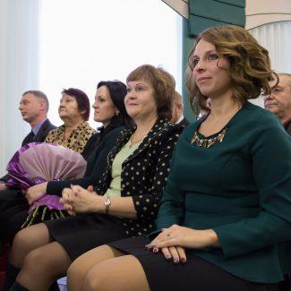 Участники конкурса Учитель года 2018
