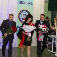 Награждение на конкурсах Лесенка успеха 2018 и Учитель года 2018