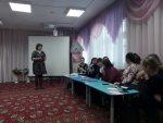 Прошёл семинар «Выработка общей стратегии и направлений работы в коррекционном процессе формирования у воспитанников экспрессивной речи»