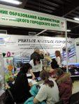 Подведены итоги Кузбасского образовательного форума-2018