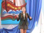 Состоялся муниципальный этап VII Всероссийского конкурса чтецов «Живая классика-2018»