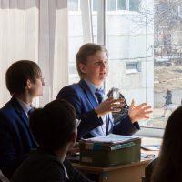 XXI городская научно-практическая конференция учащихся (7-11 классы)
