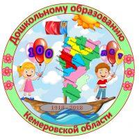 10646_06_МБДОУ №30