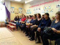 Подведены итоги практико-ориентированного семинара «Формы профориентационной работы с воспитанниками ДОО»