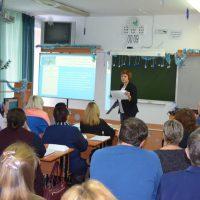 Состоялся семинар «Комплексная безопасность образовательной организации»