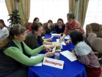 Прошёл семинар «Путешествие по Кузнецкому краю»