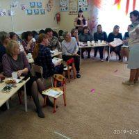 Прошел семинар-практикум «Образовательный марафон – инновационная форма взаимодействия ДОО и семьи в формировании ценностей дошкольника»