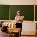 XI городская научно-практическая конференция юных исследователей (1-6 классы)