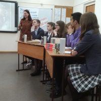 Прошел обучающий семинар «Подготовка и проведение интегрированных уроков»