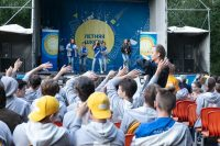 Подведены итоги Летней школы Фонда Андрея Мельниченко
