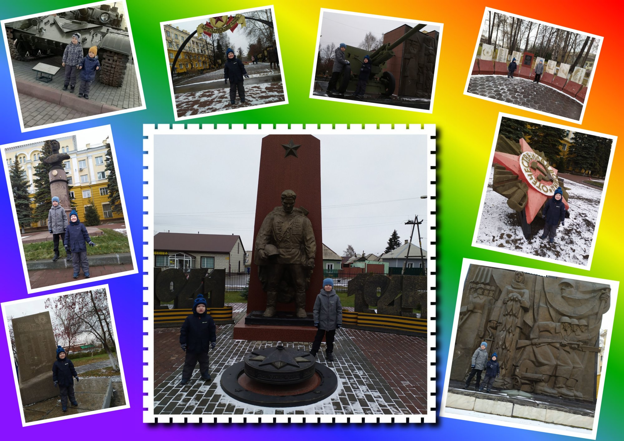 МБДОУ 16 Посещение достопримечательностей города