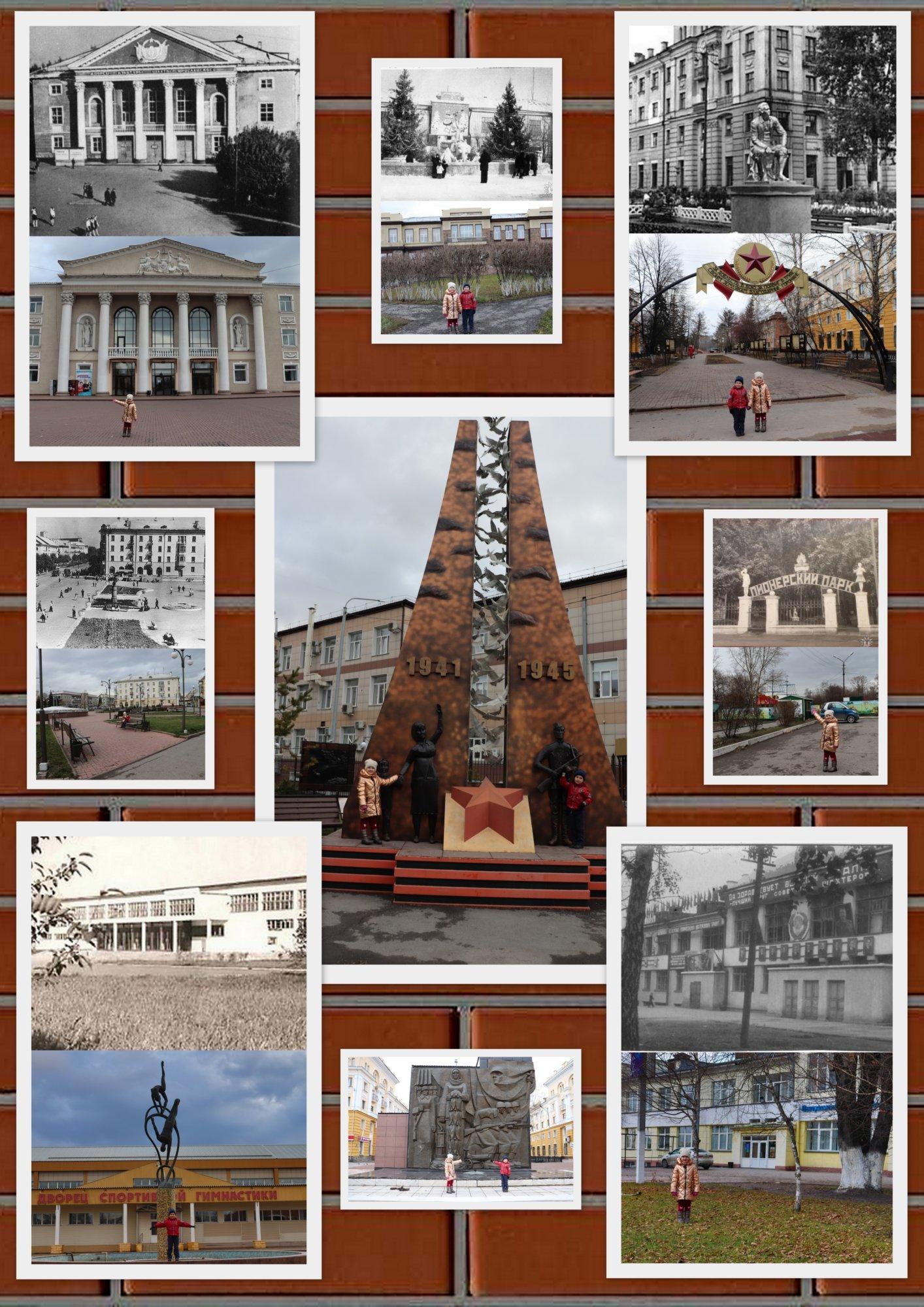 МБДОУ 34 Ленинск-Кузнецкий. Вчера. Сегодня.