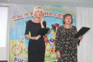 Амосова В.Г. — Рабочие моменты