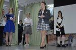 Прошел муниципальный этап межрегионального конкурса обучающихся общеобразовательных организаций «Ученик года – 2020»