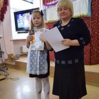 III детские Рождественские чтения
