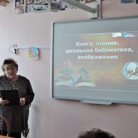 Прошел ежегодный городской Фестиваль-конкурс школьных библиотек