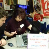 Завершилась работа Кузбасского образовательного форума