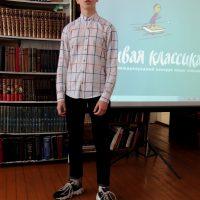 Состоялся муниципальный этап Всероссийского конкурса чтецов «Живая классика – 2020»