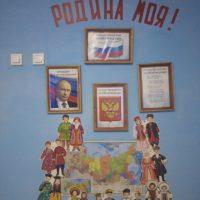 Завершен смотр-конкурс уголков по гражданско-патриотическому воспитанию «С чего начинается Родина»