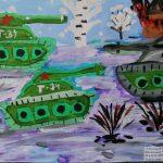 Подведены итоги городского конкурса детского рисунка «И помнит мир спасенный», посвященного 75-летию Великой Победы