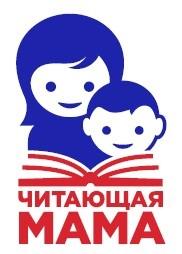 Акция «Обнимем ребенка с книгой!»