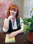 Артемьева Наталья Федоровна