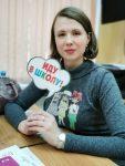 Кухаренок Александра Анатольевна