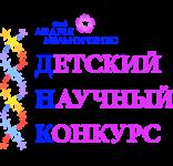 Логотип ДНК Фонда Андрея Мельниченко